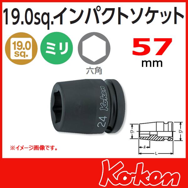 Koken コーケン 山下工業研究所 インパクトソケット