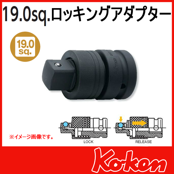Koken 山下工業研究所 コーケン 16666AL