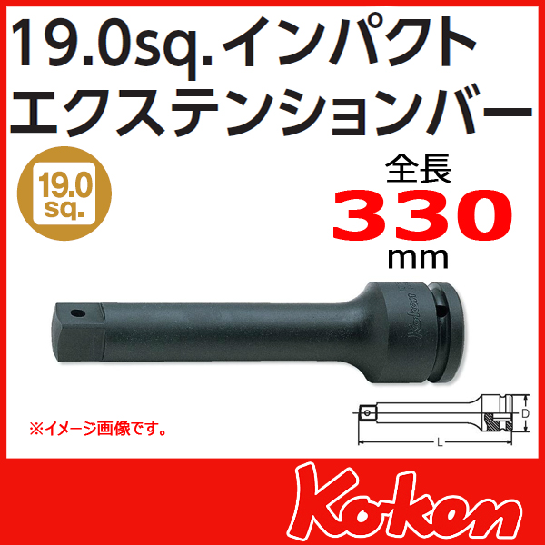 Koken 山下工業研究所 コーケン 16760-330