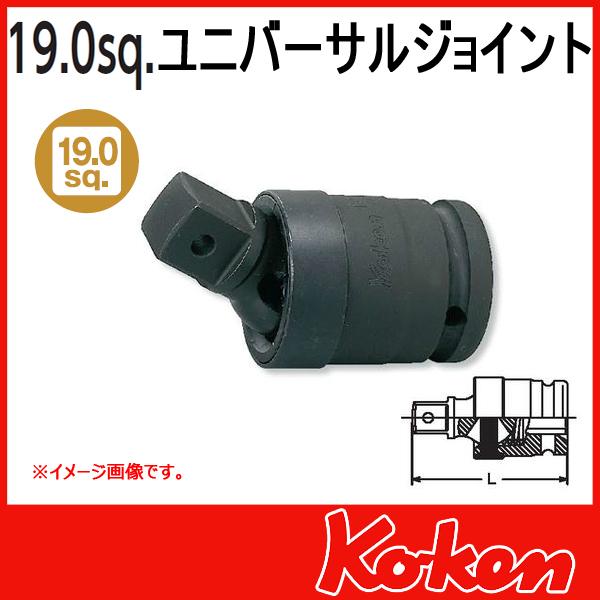 Koken コーケン 山下工業研究所 インパクトアダプタ