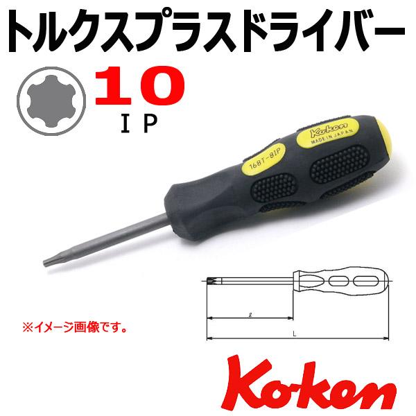 Koken 168T-10IP