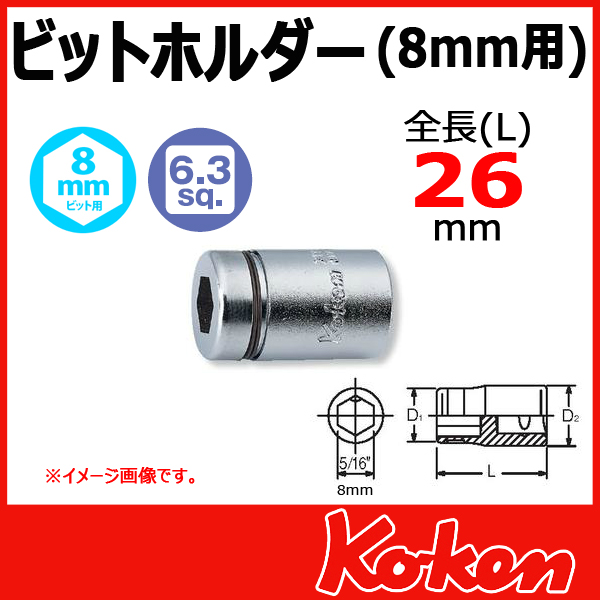 Koken コーケン 山下工業研究所 2138