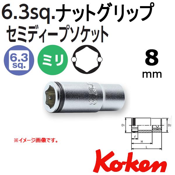 Koken 2350X-8mm