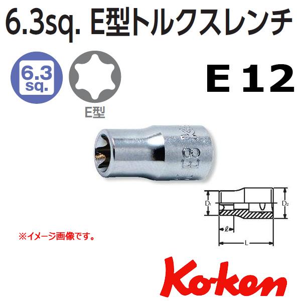 Koken 2425-E12