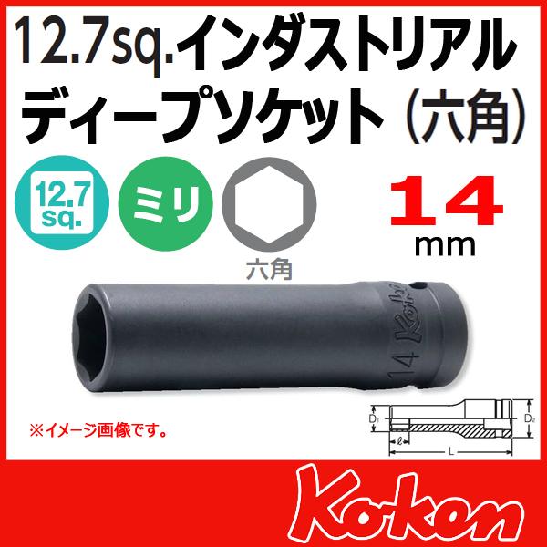 Koken コーケン 山下工業研究所