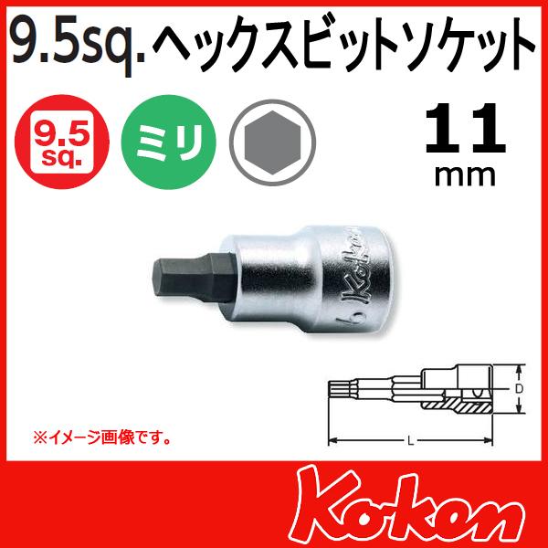 Koken 山下工業研究所 コーケン 3010M-38-11
