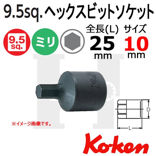 Koken 3012M.25-10mm