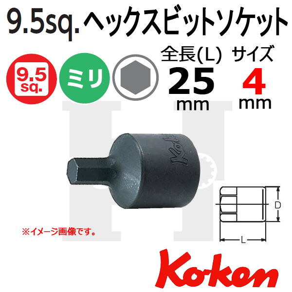 Koken 3012M.25-4mm