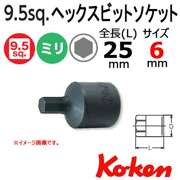 Koken 3012M.25-6mm