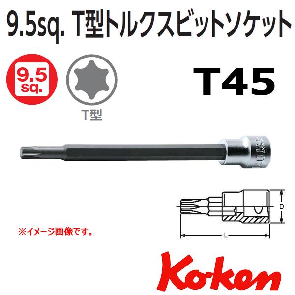 Koken Torx T45