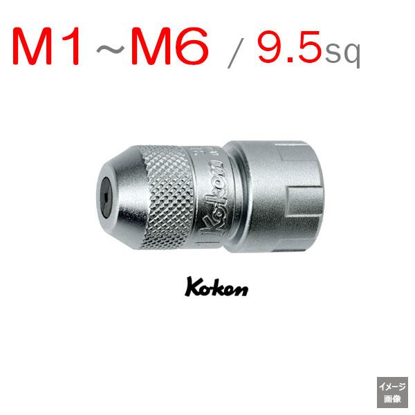 Koken 3131A-1 タップホルダー