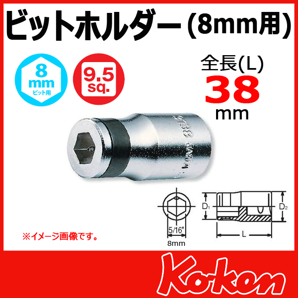 Koken 山下工業研究所 コーケン 3138