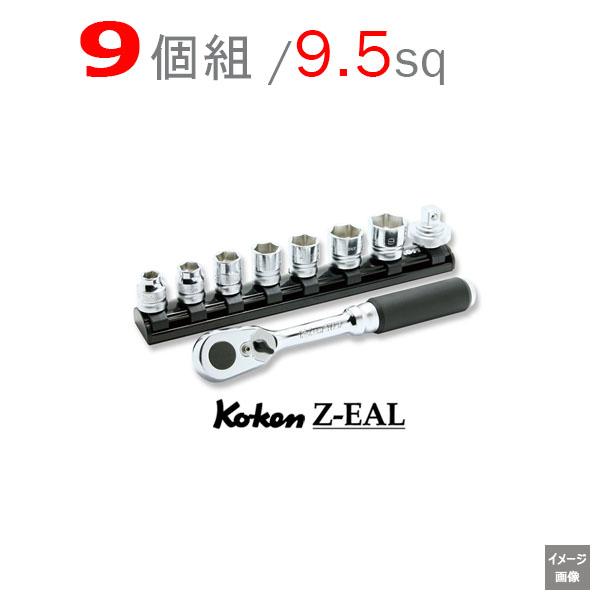 Koken 3285ZE