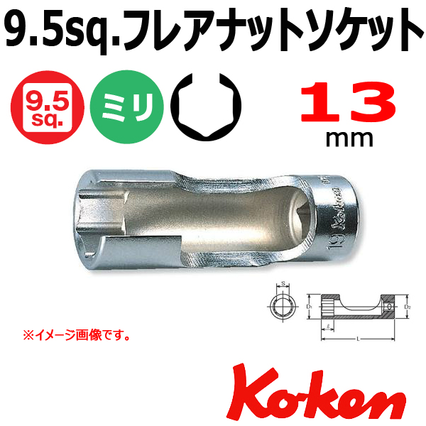 Koken 3300FN-13