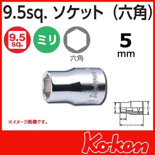Koken 山下工業研究所 コーケン 3400M-5mm