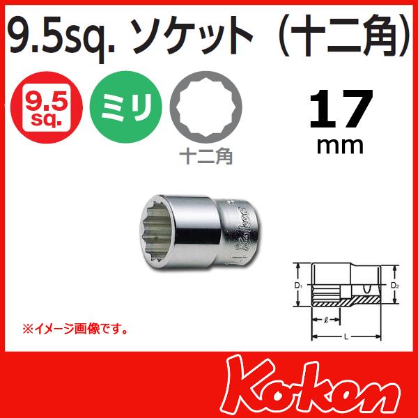 Koken コーケン 山下工業研究所 ショートソケットレンチ