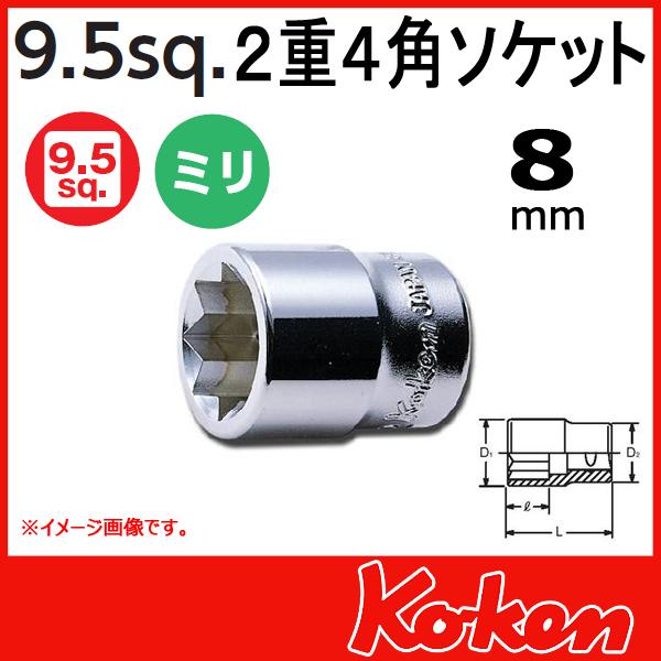 Koken 山下工業研究所 3415M-8