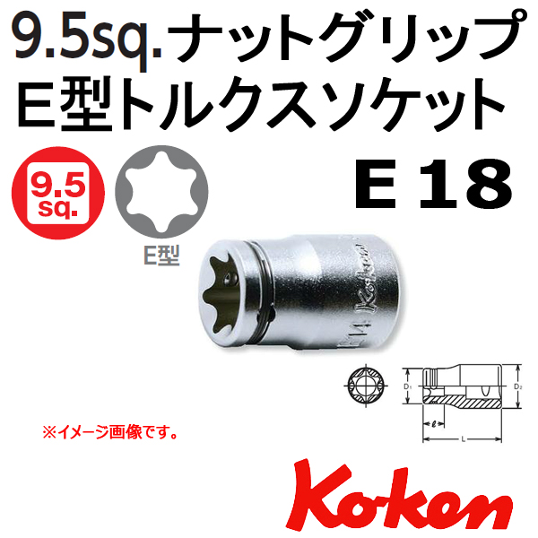 Koken 3425-E18-2B
