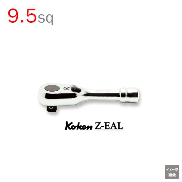 Koken 3725ZS