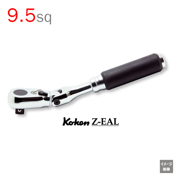 Koken 3726Z