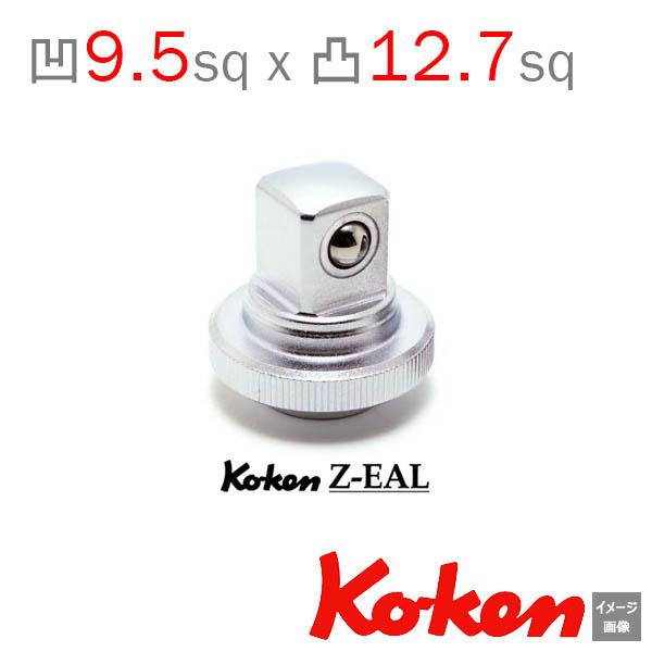 Koken Z-EAL アダプター