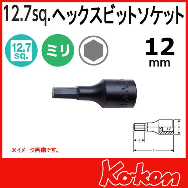 Koken 山下工業研究所 コーケン4012M-43-12mm