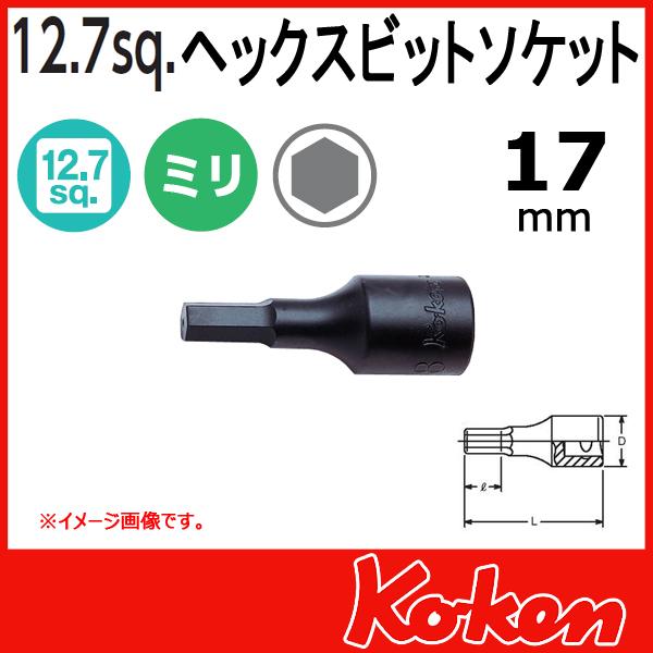 Koken 山下工業研究所  4012M-43-17
