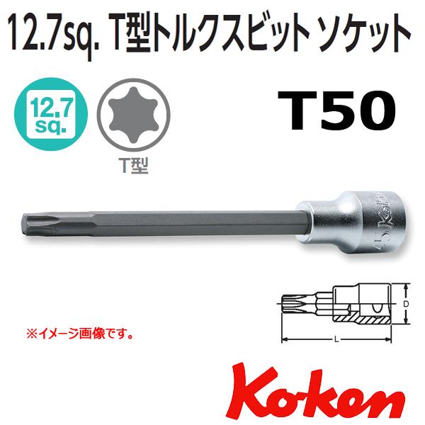 Koken 4025-140-T50