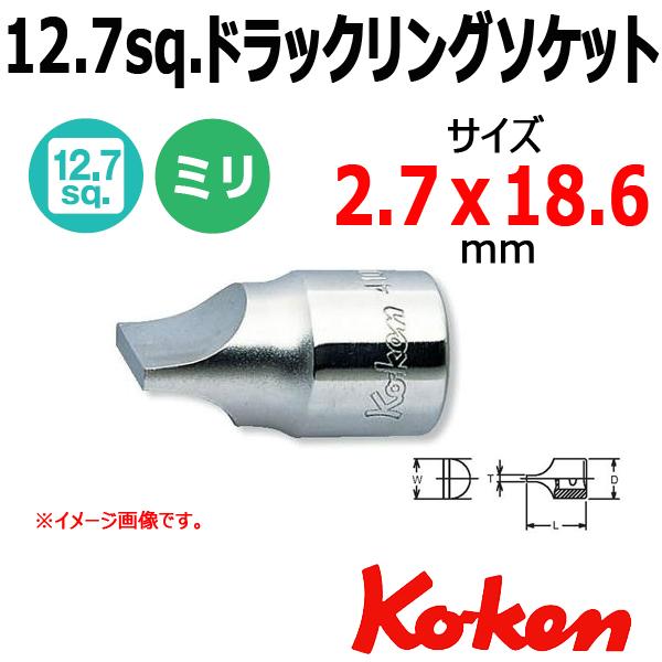 Koken 4101-1