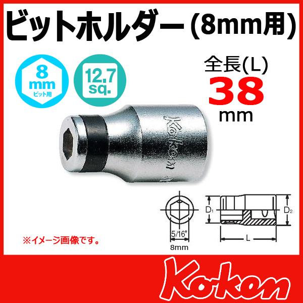 Koken 山下工業研究所 コーケン4138