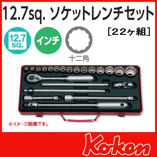 Koken コーケン 山下工業研究所 4244A