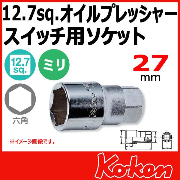 Koken コーケン 山下工業研究所 4300H-27