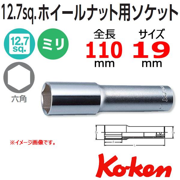 Koken 4300M-L110-19mm