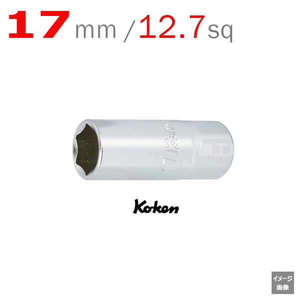 Koken 4300M-L60-17mm