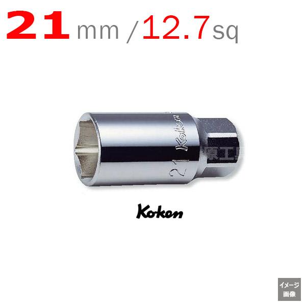 Koken 4300M-L60-21mm