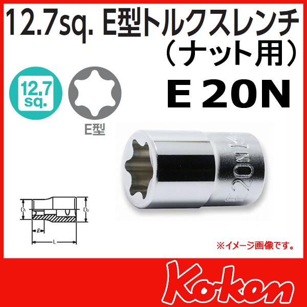 Koken 山下工業研究所  4425-E20N