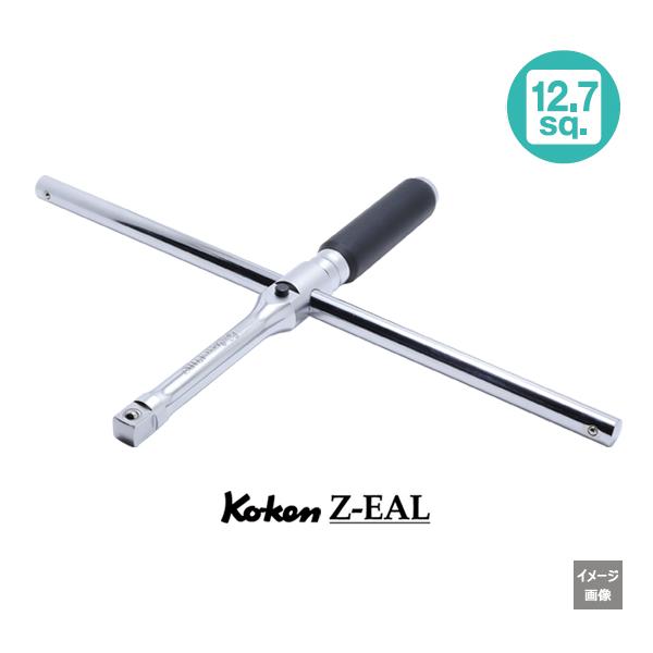 Koken 4711XZ