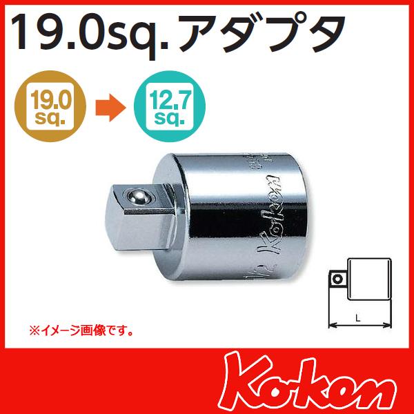 Koken 6644A