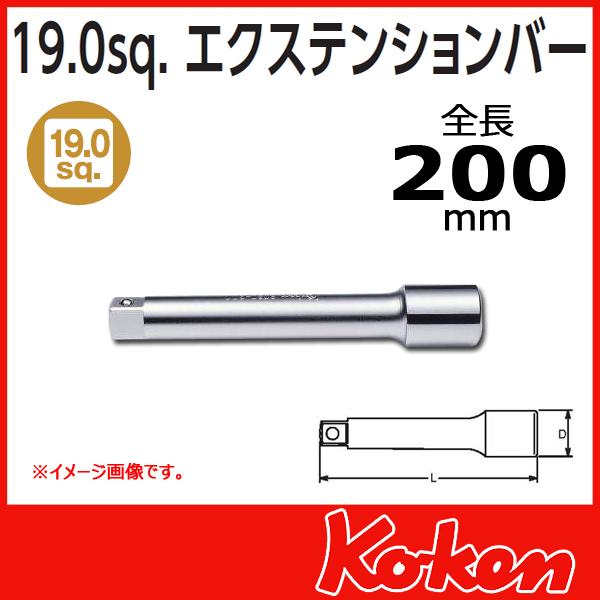 Kokenコーケン 山下工業研究所 200mm エクステンションバー