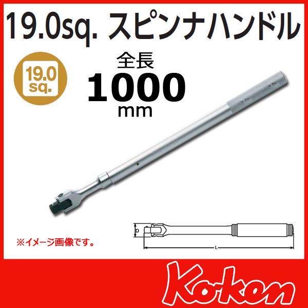 Koken 山下工業研究所 コーケン  6768-1000