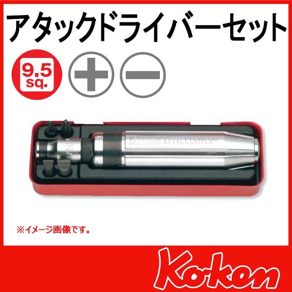 Koken AN318A 山下工業研究所