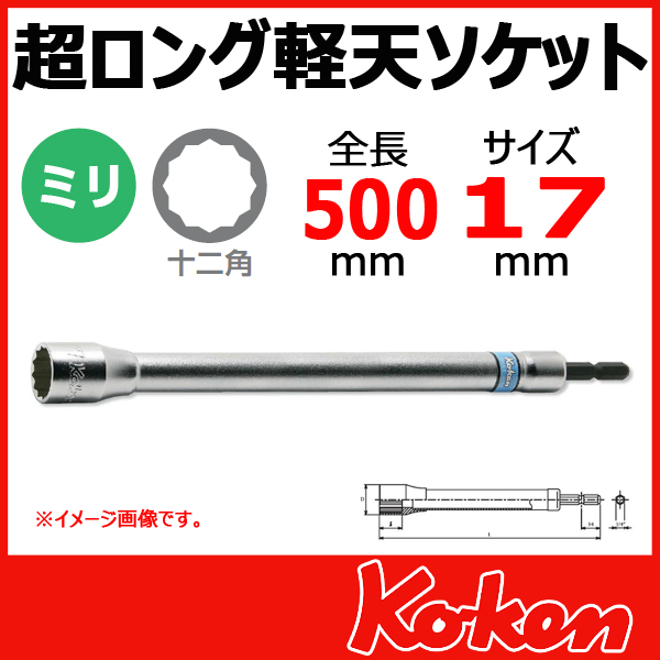 Koken コーケン 山下工業研究所 建築工具
