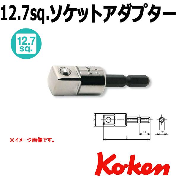 Koken BD023N-1/2