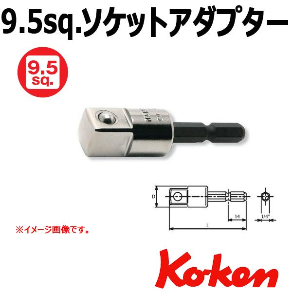 Koken bd023n-3/8