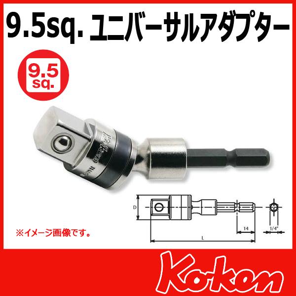 Koken BD024N-3/8 ビット