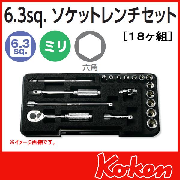 Koken コーケン 山下工業研究所 ソケットセット P2251M