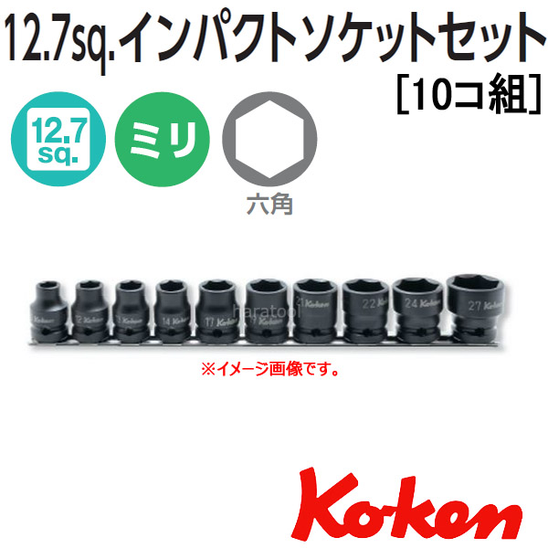 Koken 14401MS/10 インパクトショートソケットセット