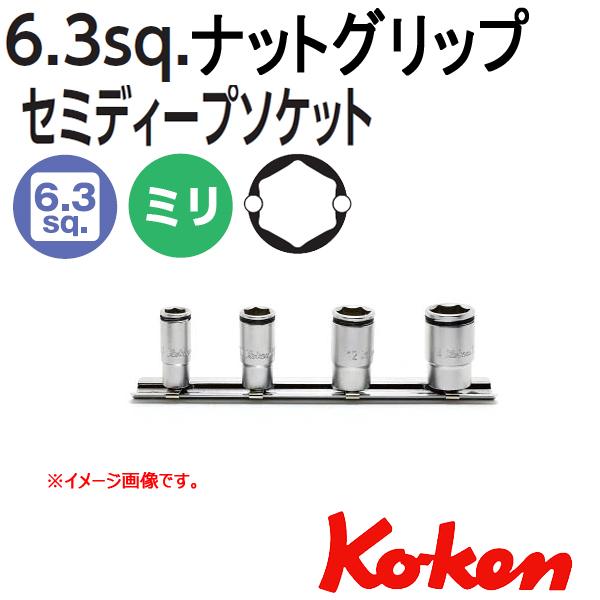 Kokne RS2350X/4