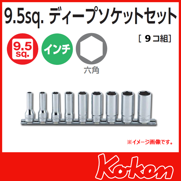 Koken 山下工業研究所 コーケン  RS3300A/9