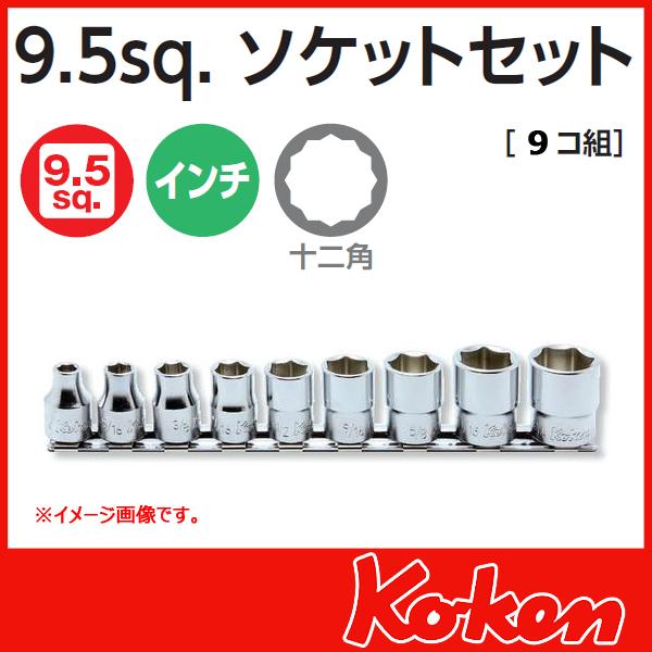 Koken RS3405A/9